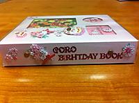 Goro_bd2011_2